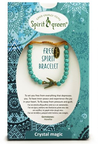 Free Spirit Bracelet with Howlite