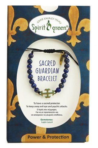 Sacred Guardian Bracelet with Lapis Lazuli